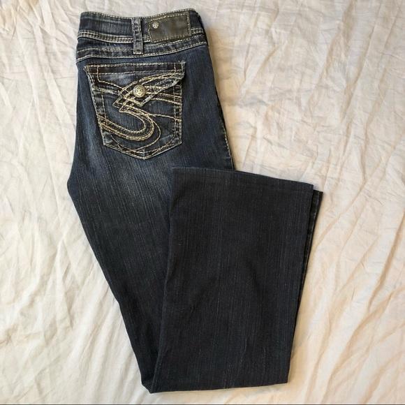 Silver Jeans Suki Surplus Dark Wash Bootcut Mini Flare Mid Rise Jeans Size 32